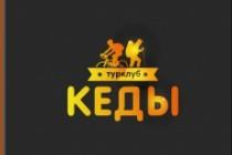 Сделаю оформление групп в социальных сетях или каналах 49 - kwork.ru