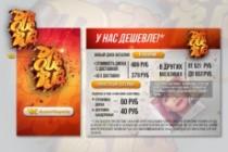 Сделаю оформление групп в социальных сетях или каналах 73 - kwork.ru