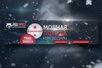 Сделаю оформление групп в социальных сетях или каналах 66 - kwork.ru