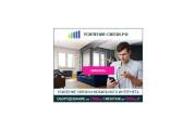 Разработка баннеров для Google AdWords и Яндекс Директ 44 - kwork.ru