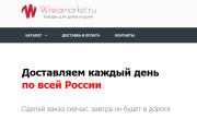 Создам логотип 128 - kwork.ru