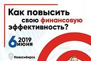 Дизайн Instagram 35 - kwork.ru