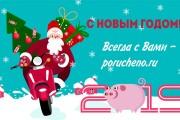 Сделаю открытку 242 - kwork.ru