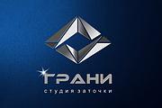 Создам уникальный логотип 35 - kwork.ru