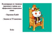 Создание иллюстрации в любой стилизации 37 - kwork.ru