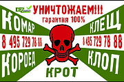 Баннер для печати 39 - kwork.ru