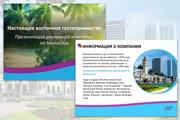 Сделаю презентацию в MS PowerPoint 182 - kwork.ru