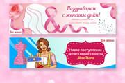 Обложка + ресайз или аватар 161 - kwork.ru