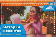 Создам превью для видео youtube 17 - kwork.ru
