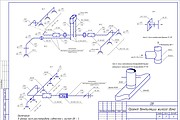 Проектирование вентиляции 69 - kwork.ru