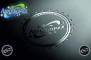 Дизайн логотипа по Вашим пожеланиям 6 - kwork.ru