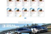 Дизайн для вашего сайта или мобильного приложения + PSD 48 - kwork.ru