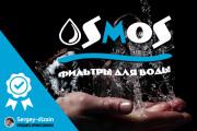 Создам 3 варианта логотипа с учетом ваших предпочтений 64 - kwork.ru