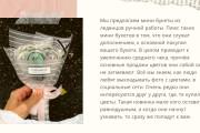 Стильный дизайн презентации 605 - kwork.ru