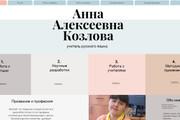 Создание сайтов на конструкторе сайтов WIX, nethouse 160 - kwork.ru