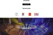Перенос, экспорт, копирование сайта с Tilda на ваш хостинг 122 - kwork.ru