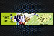 Оформлю ваше сообщество ВК 85 - kwork.ru