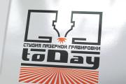 Логотип новый, креатив готовый 194 - kwork.ru