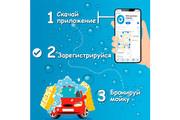 Создам 3 ярких баннера для Instagram + исходники 53 - kwork.ru
