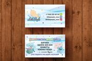 3 варианта дизайна визитки 155 - kwork.ru