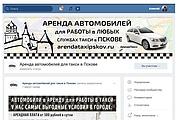 Оформлю группу ВК - обложка, баннер, аватар, установка 136 - kwork.ru