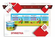 Разработка этикетки 24 - kwork.ru