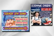 Дизайн баннеров 18 - kwork.ru