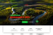 Дизайн Landing Page 8 - kwork.ru