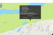Создам интернет-магазин на Wordpress 49 - kwork.ru