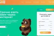 Скопирую одностраничный сайт, лендинг 98 - kwork.ru
