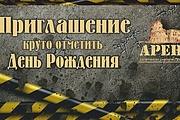Дизайн - макет быстро и качественно 166 - kwork.ru