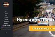 Создание сайта любой сложности 29 - kwork.ru