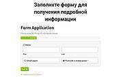 Создание сайта любой сложности 28 - kwork.ru