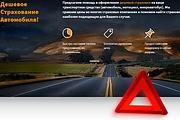 Создание сайта любой сложности 27 - kwork.ru