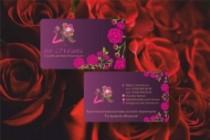 Дизайн макет визитки 17 - kwork.ru
