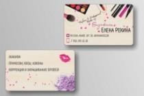 Дизайн макет визитки 18 - kwork.ru
