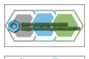 Создание и оформление корпоративной документации 9 - kwork.ru