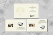 Дизайн - макет любой сложности для полиграфии. Вёрстка 71 - kwork.ru