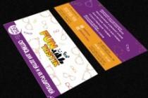 Дизайн визитки 90 - kwork.ru