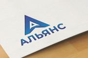 Логотип для вас и вашего бизнеса 104 - kwork.ru