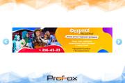 Оформление группы Вконтакте 92 - kwork.ru