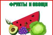 Отрисую изображение в векторе 4 - kwork.ru