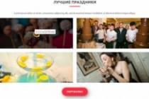 Верстка по дизайн-макету 43 - kwork.ru