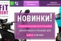 Верстка по дизайн-макету 52 - kwork.ru