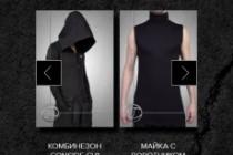 Верстка по дизайн-макету 51 - kwork.ru