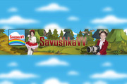 Оформление канала на YouTube, Шапка для канала, Аватарка для канала 165 - kwork.ru
