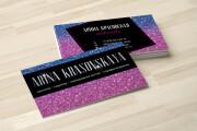 Дизайн визитки с исходниками 213 - kwork.ru