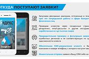 Слайд презентации 13 - kwork.ru