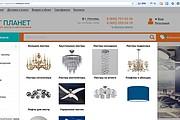 Настройка и установка Webasyst Shop-Script 5,6, 7,8 21 - kwork.ru