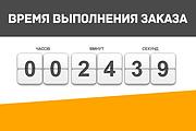 Пришлю 11 изображений на вашу тему 50 - kwork.ru